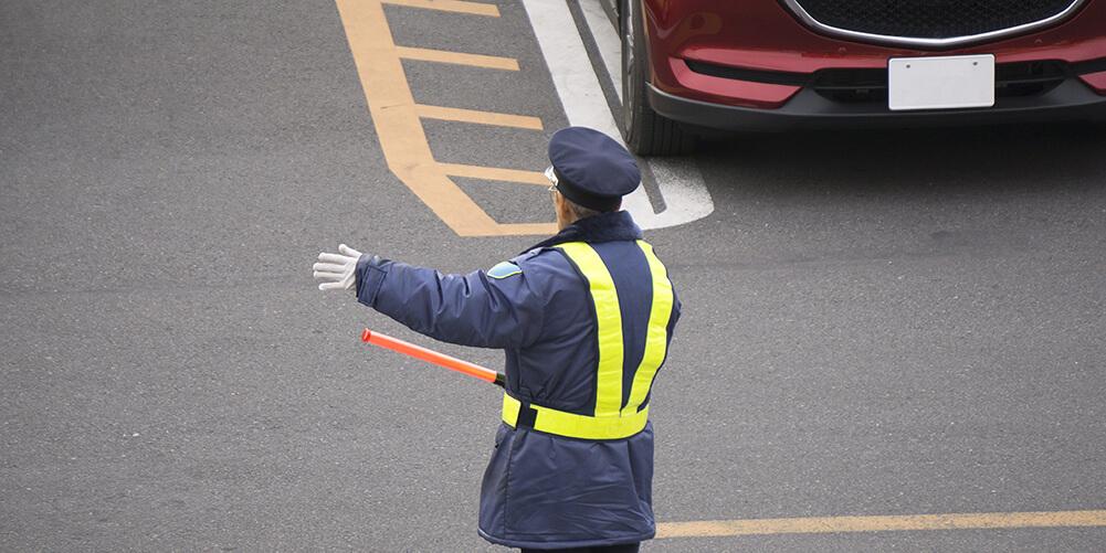交通誘導警備業務検定とは?資格取得を目指そう