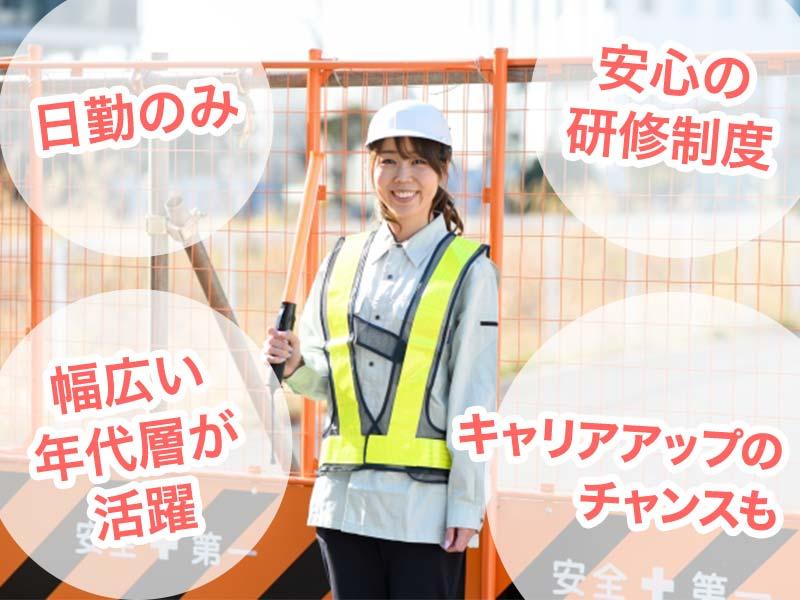 株式会社ライフ・セキュリティー・サービス