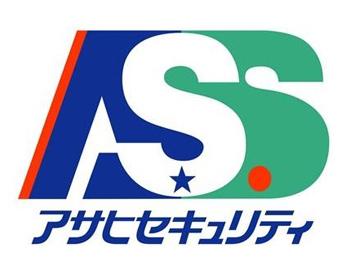 株式会社アサヒセキュリティ