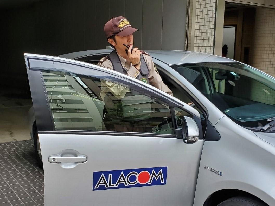 アラコム株式会社